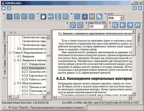 djvu reader 2.0.0.26 c