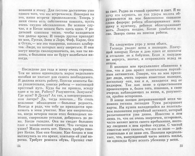 Создание Электронных Книг Из Сканов Djvu Или Pdf